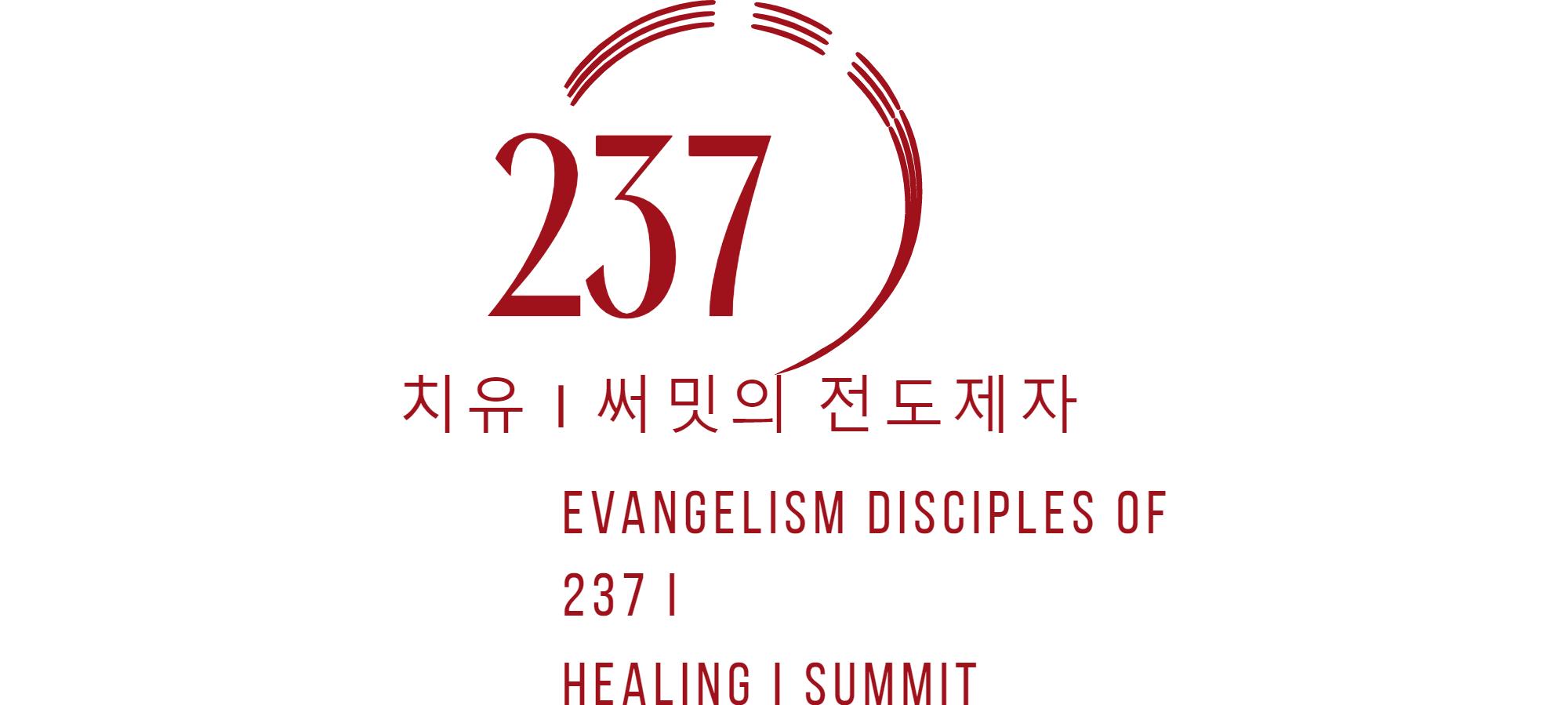 2021 Church Banner