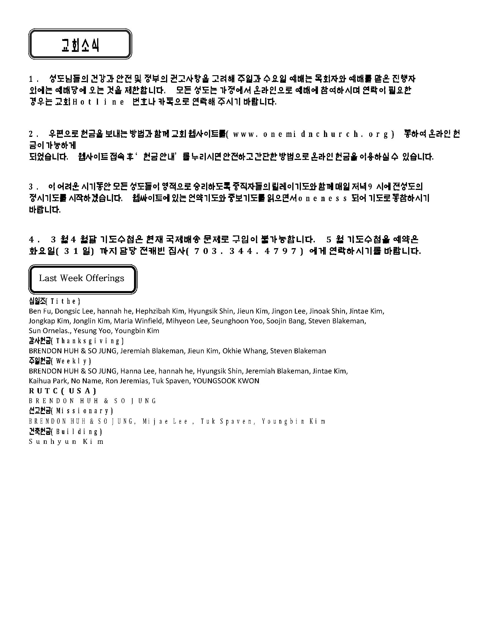 35196023-2b10-445c-840b-5e6acb6f4e68.docx-0001