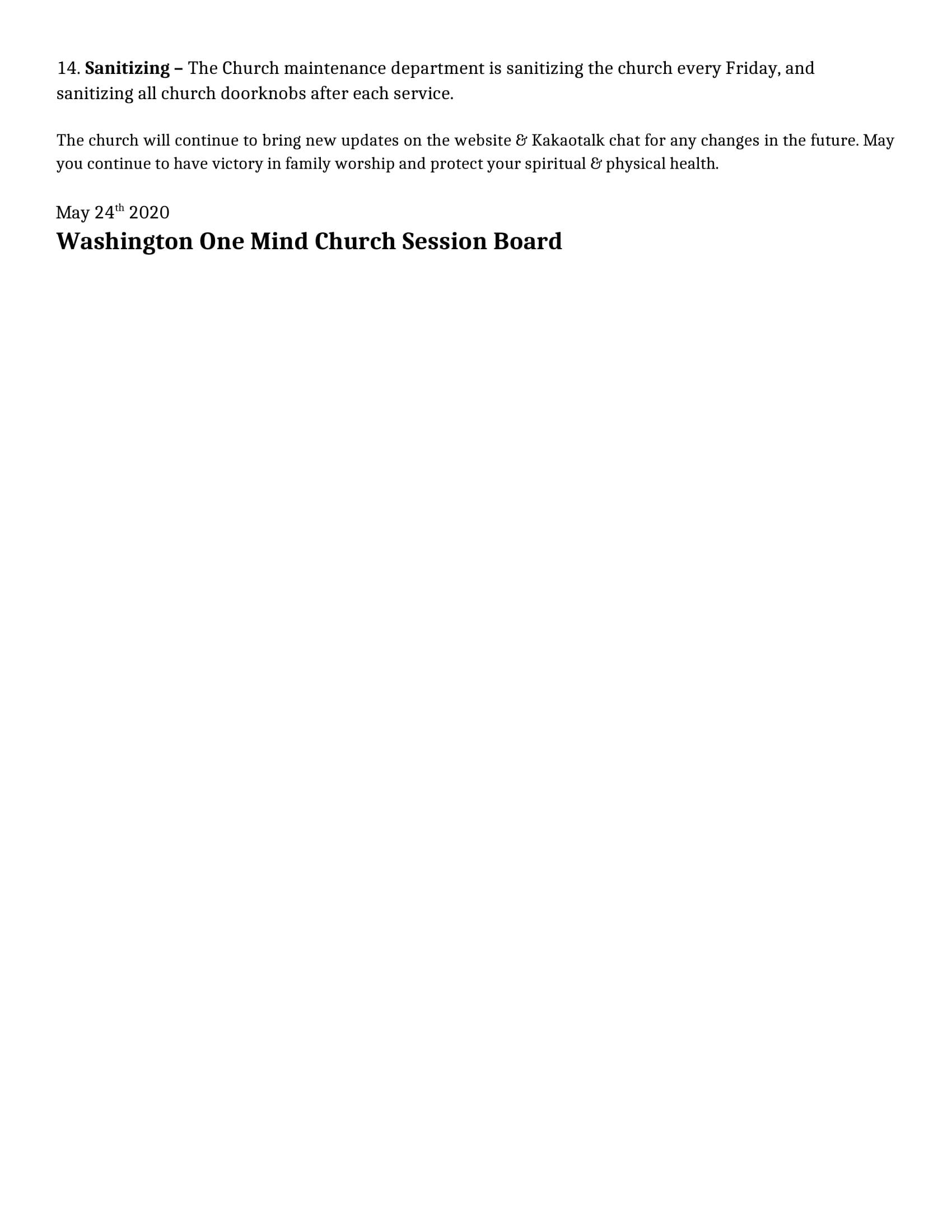 한마음교회 reopen (1)-2